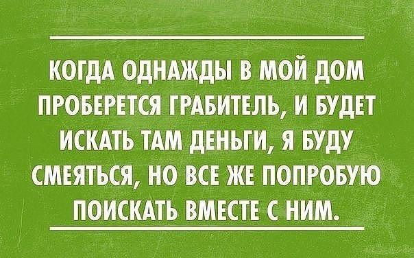 http://forumimage.ru/uploads/20170915/150548314881233489.jpg