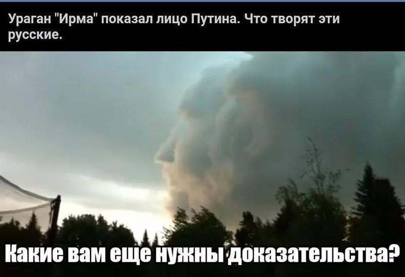 http://forumimage.ru/uploads/20170915/150551577925292817.jpg