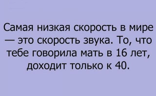 http://forumimage.ru/uploads/20170915/15055159991591526.jpg