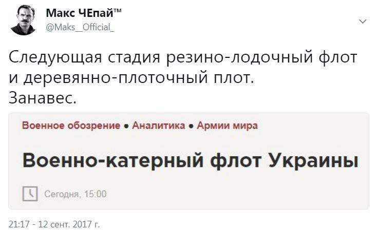 http://forumimage.ru/uploads/20170916/150555128039346216.jpg