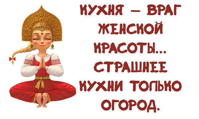 http://forumimage.ru/uploads/20170918/150575710831544346.jpg