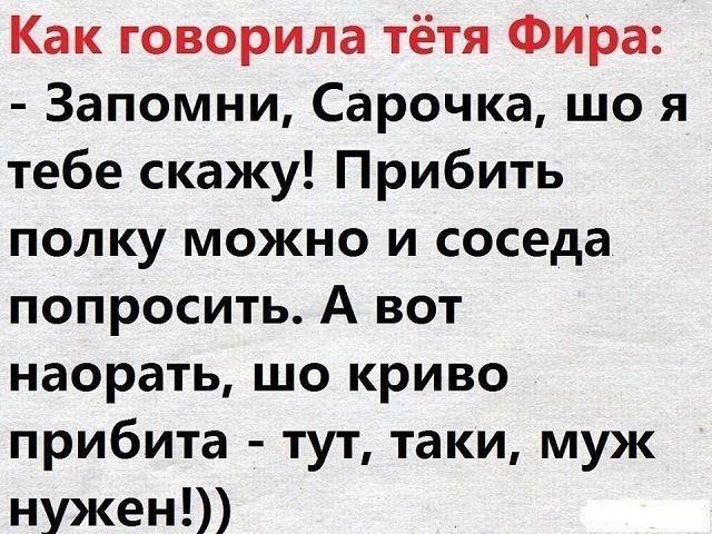 http://forumimage.ru/uploads/20170918/150575728604417977.jpg