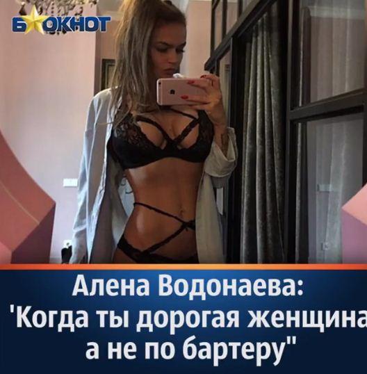 Смотреть секс с водонаевой онлайн сообщение