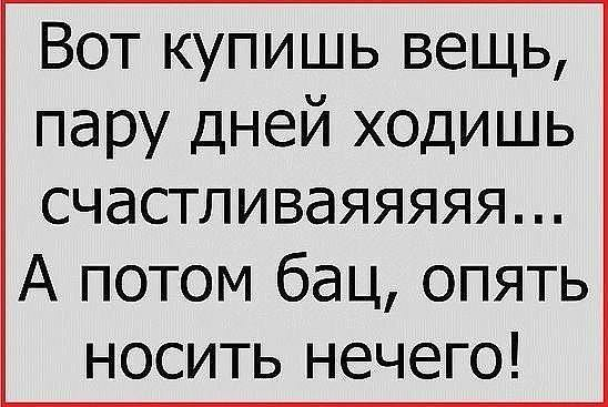 http://forumimage.ru/uploads/20170925/15063674065793801.jpg