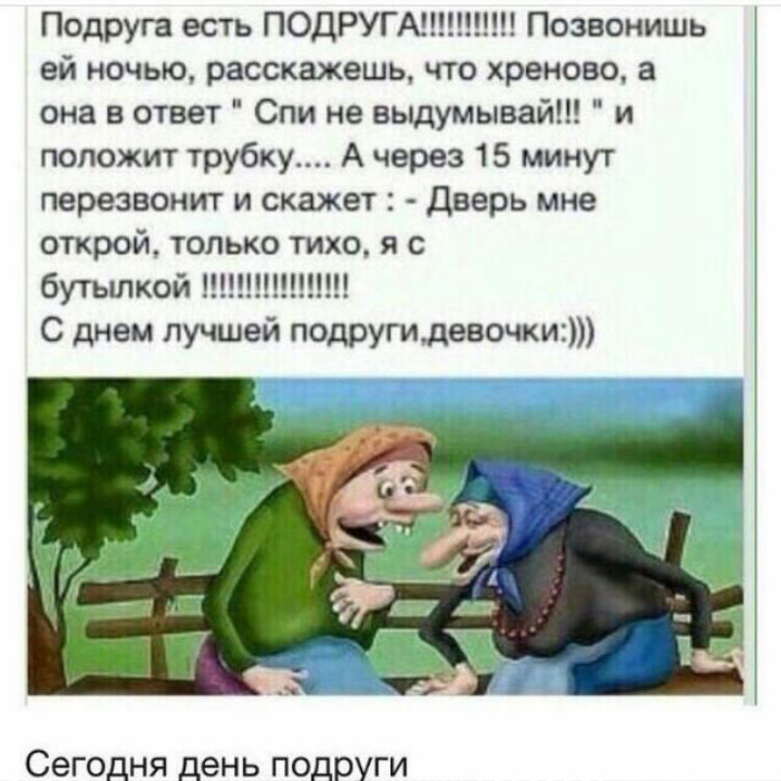 http://forumimage.ru/uploads/20170927/150652806673832339.jpg