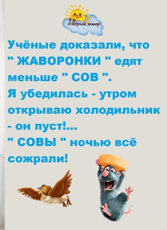http://forumimage.ru/uploads/20170928/15066268709513244.jpg