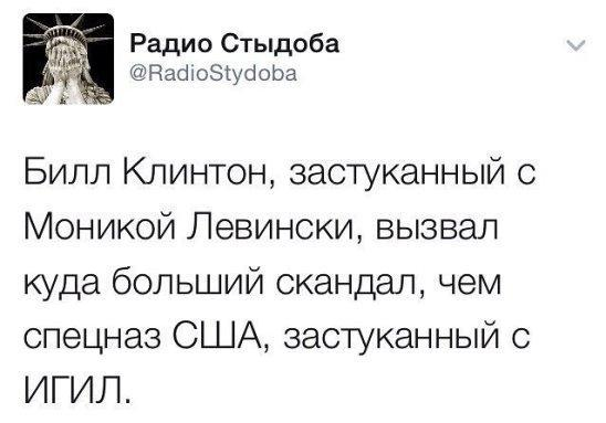 http://forumimage.ru/uploads/20170929/150670690817616984.jpg