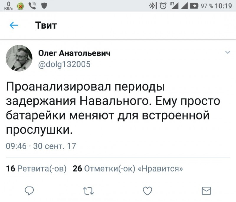 http://forumimage.ru/uploads/20171001/150684460526183976.jpg