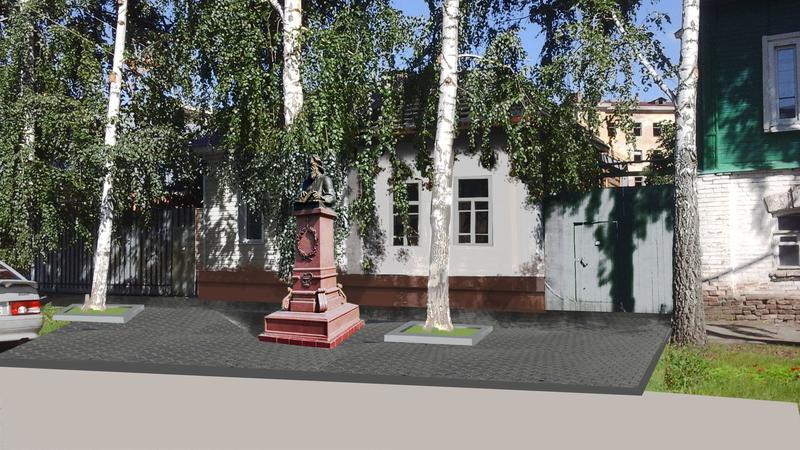 Тамбов православный