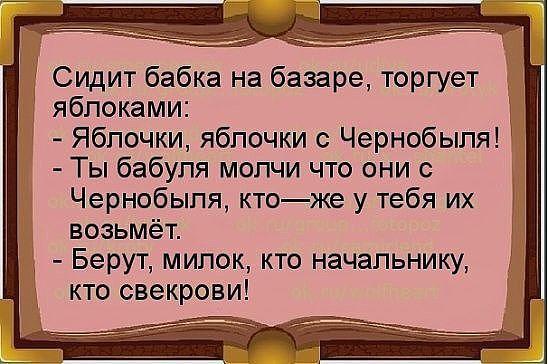 http://forumimage.ru/uploads/20171004/150710378068795058.jpg