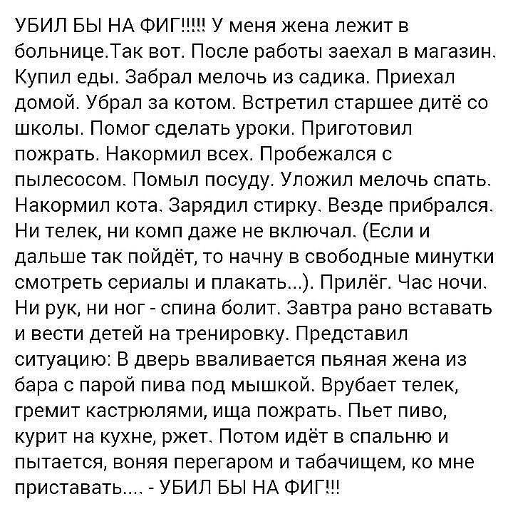 http://forumimage.ru/uploads/20171005/150719741981422663.jpg