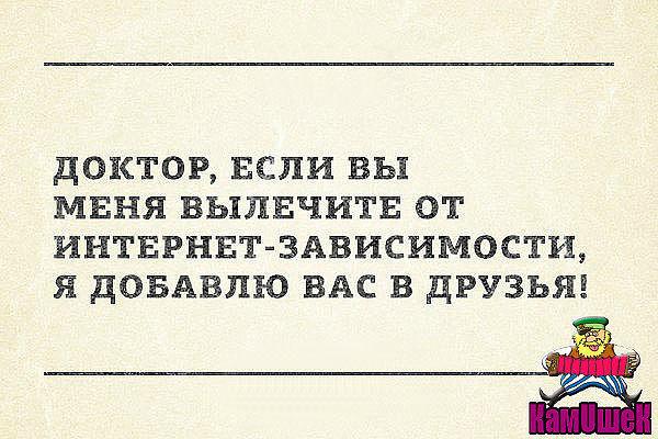 http://forumimage.ru/uploads/20171006/150731265163012855.jpg
