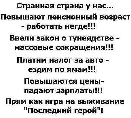 http://forumimage.ru/uploads/20171006/150731285086063842.jpg