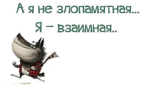 http://forumimage.ru/uploads/20171008/15074919600541246.jpg