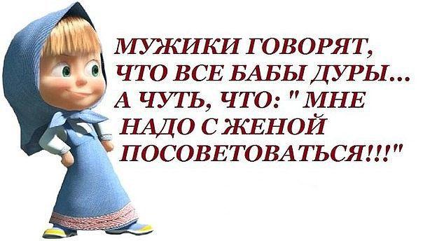 http://forumimage.ru/uploads/20171008/150749196349664685.jpg