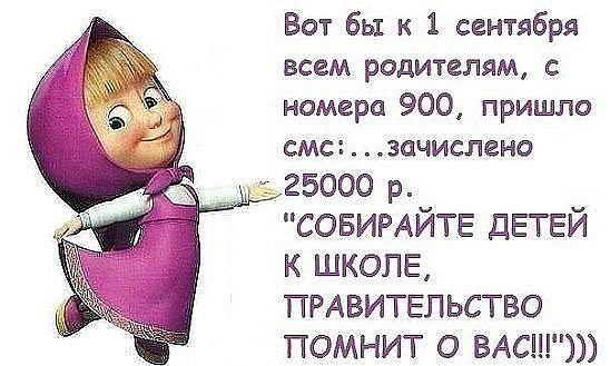 http://forumimage.ru/uploads/20171008/150749196730766299.jpg