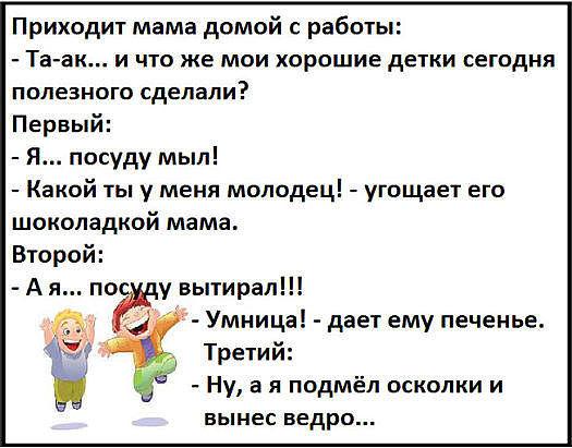 http://forumimage.ru/uploads/20171011/150773845547843154.jpg