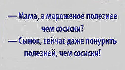 http://forumimage.ru/uploads/20171011/150773854672602171.jpg