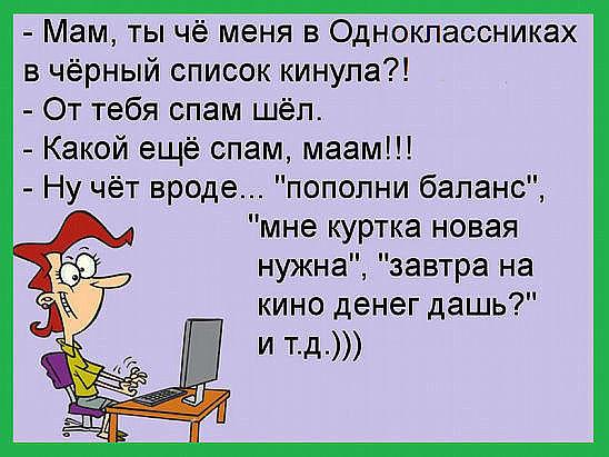 http://forumimage.ru/uploads/20171012/150782170351734810.jpg
