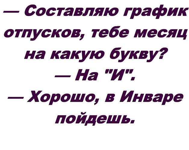 http://forumimage.ru/uploads/20171013/150788201008471874.jpg