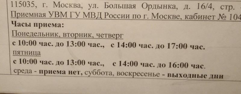 ФОРУМ для МИГРАНТОВ и их РАБОТОДАТЕЛЕЙ — на Legallabor.ru