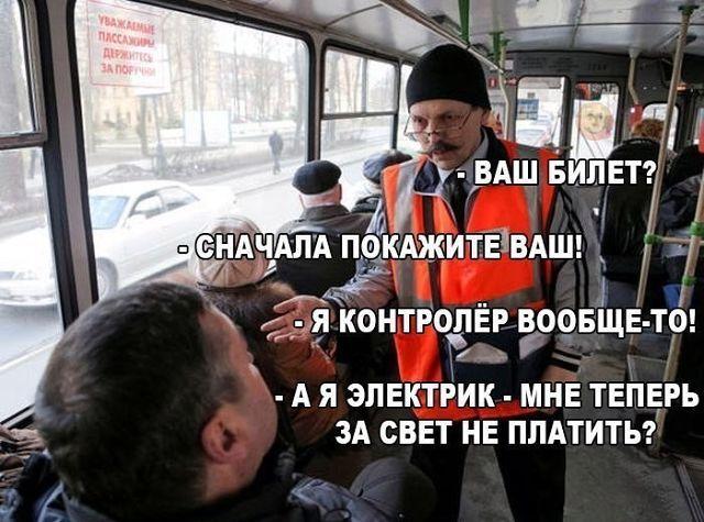 http://forumimage.ru/uploads/20171023/150874799992053314.jpg