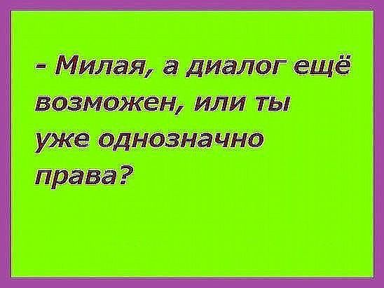 http://forumimage.ru/uploads/20171023/15087480032873183.jpg