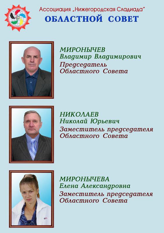 http://forumimage.ru/uploads/20171024/150883059555227098.jpg