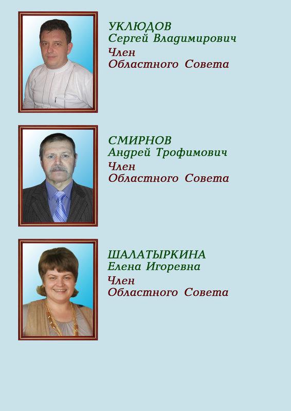 http://forumimage.ru/uploads/20171024/150883064735556945.jpg