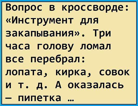 http://forumimage.ru/uploads/20171024/15088830708669213.jpg