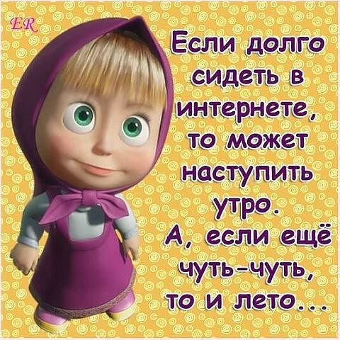 http://forumimage.ru/uploads/20171025/150894298313898565.jpg