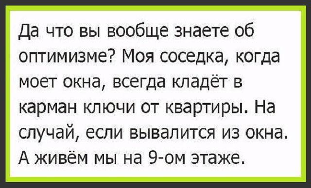 http://forumimage.ru/uploads/20171026/15090415645679142.jpg