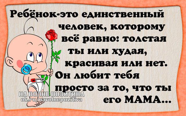 http://forumimage.ru/uploads/20171026/150904157574958052.jpg
