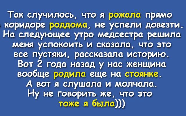 http://forumimage.ru/uploads/20171026/150904935971317366.jpg