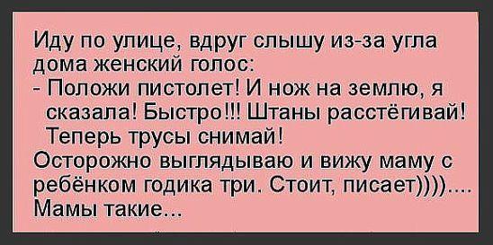 http://forumimage.ru/uploads/20171029/150926892563424327.jpg