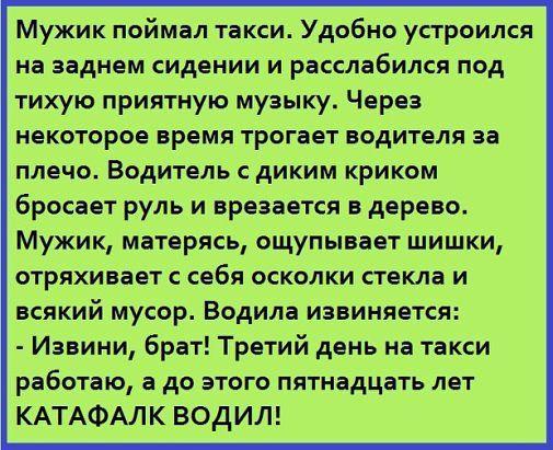 http://forumimage.ru/uploads/20171029/150926893379874271.jpg