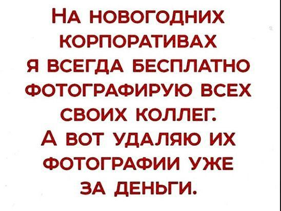 http://forumimage.ru/uploads/20171029/150926893732613955.jpg