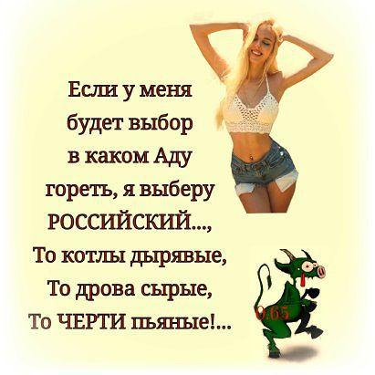 http://forumimage.ru/uploads/20171029/150926905397517749.jpg