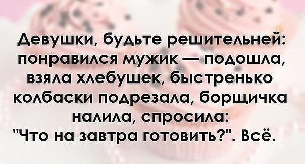 http://forumimage.ru/uploads/20171101/150950997409772718.jpg
