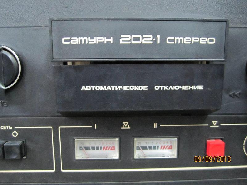 индикаторы о магнитофона сатурн 202 зелёненькие