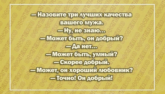 http://forumimage.ru/uploads/20171107/151003541467475977.jpg