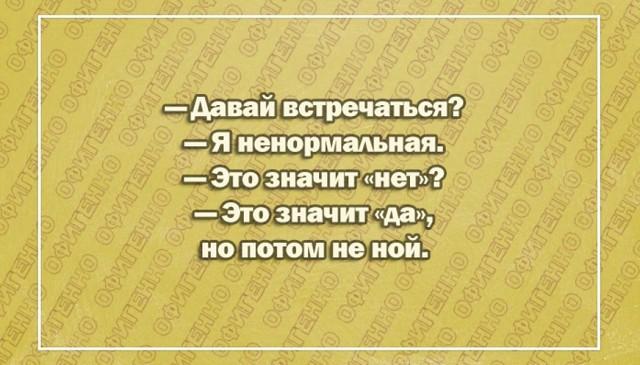 http://forumimage.ru/uploads/20171107/1510035553777486100.jpg