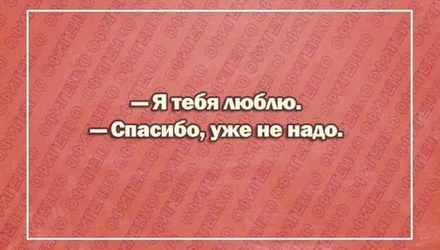 http://forumimage.ru/uploads/20171107/15100355686199543.jpg