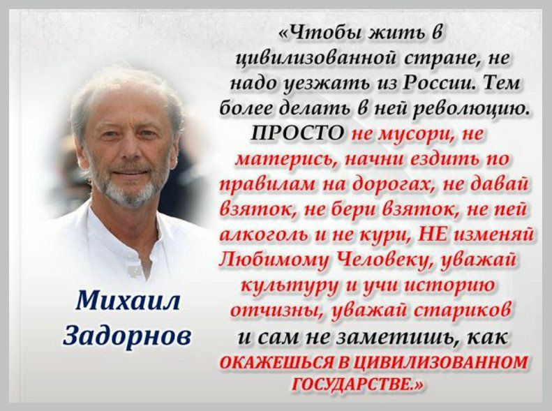 http://forumimage.ru/uploads/20171110/151032610478545262.jpg