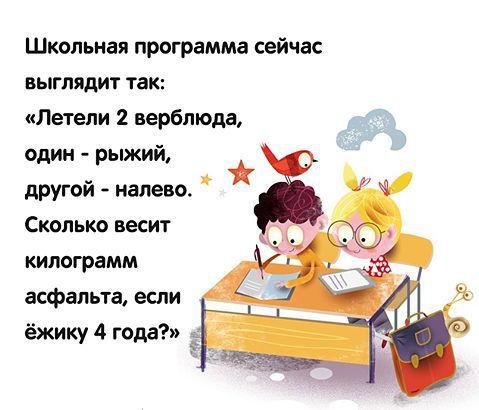 http://forumimage.ru/uploads/20171112/151048165769986257.jpg