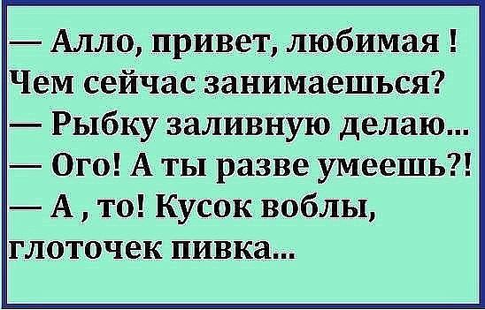 http://forumimage.ru/uploads/20171112/151048193907846346.jpg