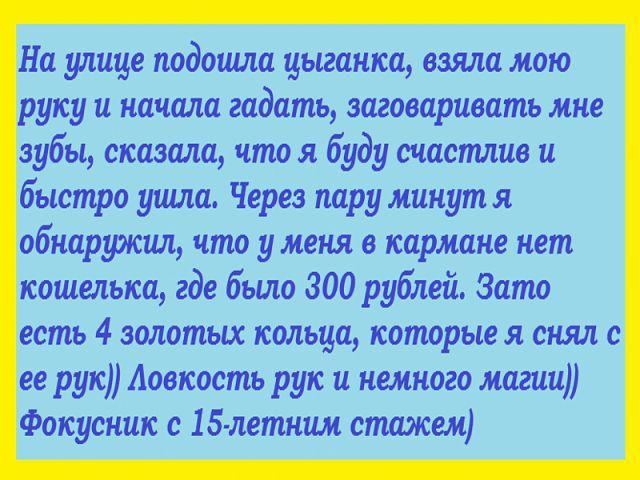 http://forumimage.ru/uploads/20171118/1510987228722685100.jpg
