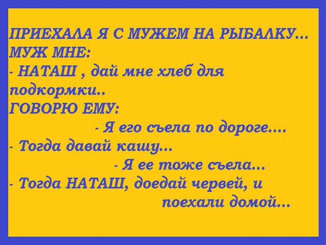 http://forumimage.ru/uploads/20171118/15109872322380144.jpg