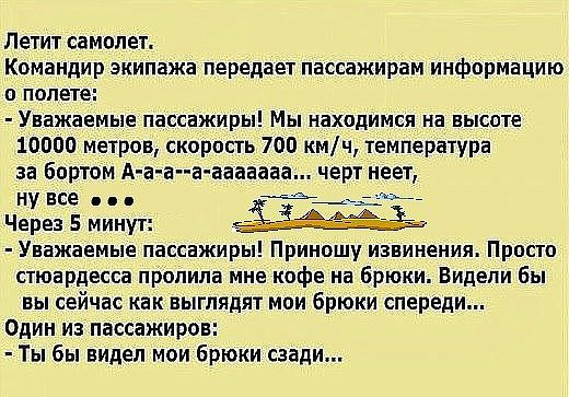 http://forumimage.ru/uploads/20171120/151115736573881296.jpg