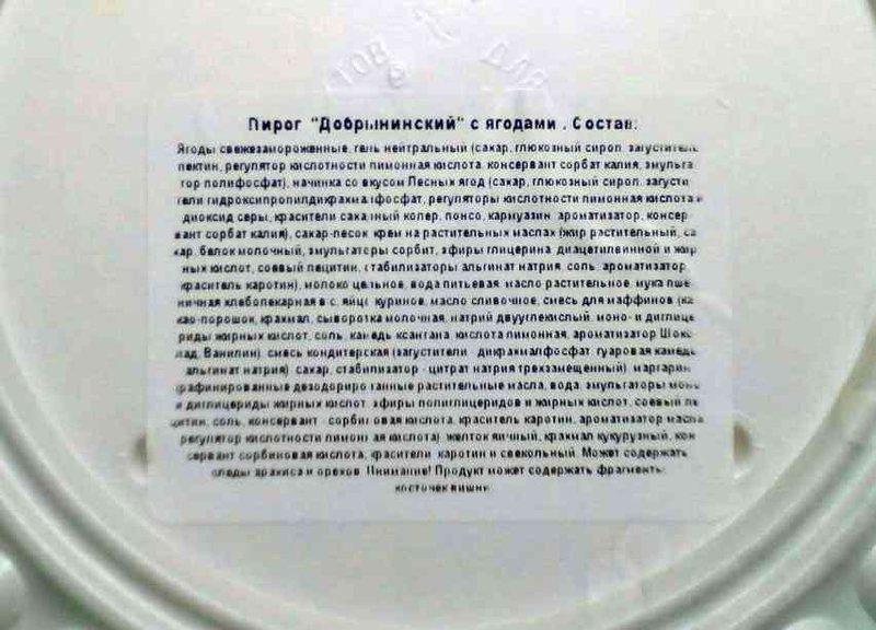 Добрынинский - молочные продукты